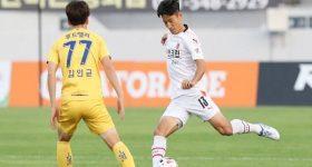 Nhận định bóng đá Jeju United vs Chungnam Asan, 17h30 ngày 10/8